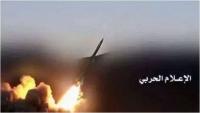 صاروخ حوثي يسقط بالقرب من مستشفى الطفولة بمأرب