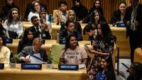 """المبعوثة الأممية للشباب تنسحب من فعالية لمؤسسة """"مسك"""" السعودية"""