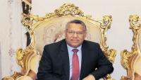 بن دغر: ثورة 26 سبتمبر أعظم حدث في التأريخ اليمني المعاصر