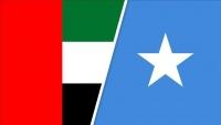 """بين الإمارات و""""أرض الصومال"""".. ماذا وراء تغيير نشاط مطار """"بربرة""""؟"""