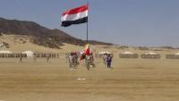 الجيش يسقط طائرة درون مفخخة حاولت استهداف حفل عسكري في مأرب
