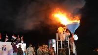 القوى السياسية اليمنية: ثورة سبتمبر مثلت محطة فارقة في تاريخ اليمن المعاصر