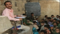 مستشار المنظمة العربية للتربية يناشد العالم إنقاذ 200 ألف معلم يمني محرومون من الرواتب