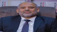 مسؤول محلي يعترف بحصول حضرموت على جزء كبير من حقوقها في عهد هادي