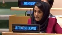 الإمارات تنفي صلتها بالأحداث الدائرة في جنوب اليمن