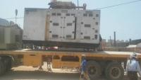 مليشيات الإمارات بسقطرى تنهب مكتب الكهرباء