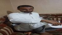جماعة الحوثي تطلق سراح الصحفي الصلاحي بعد احتجازه لأكثر من 3 سنوات