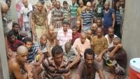 أمهات المختطفين تثمن دور الأمم المتحدة في الإفراج عن المختطفين لدى جماعة الحوثي