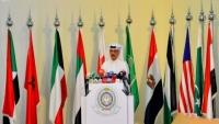 التحالف يعترف بقصف المركز الوطني لنقل الدم بصنعاء