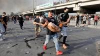 العراق.. وزارة الدفاع تعلن حالة التأهب القصوى بعد اتساع المظاهرات وسقوط قتلى