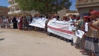 وقفة احتجاجية لأبناء حجر بحضرموت تطالب ببناء مدارس في أرياف المديرية