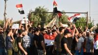لوموند: فوضى وإغلاق للإنترنت.. إلى أين يتجه العراق؟