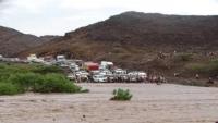 الحكومة توجه باتخاذ التدابير اللازمة لمواجهة تداعيات سيول الأمطار في لحج