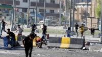 ارتفاع قتلى مظاهرات العراق.. ومحتجون يكسرون حظر التجول