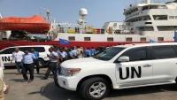 الحوثيون ينفون استخدام ميناء الحديدة لأغراض عسكرية