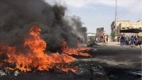 العراق.. محتجون يضرمون النيران بمكاتب أحزاب جنوبي البلاد