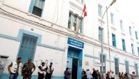 التونسيون يدلون بأصواتهم بثالث انتخابات برلمانية بعد الثورة