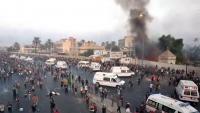 مظاهرات العراق.. يوم دام جديد وإحراق مقرات أحزاب واقتحام قنوات فضائية