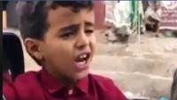 الفنانة أصالة تعلق على فيديو الطفل اليمني بائع الماء