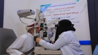 مأرب.. مؤسسة يماني تدشين المخيم الطبي الجراحى  المجاني