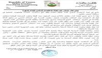لجنة اعتصام المهرة تؤكد وقوفها إلى جانب السلطة المحلية في سقطرى
