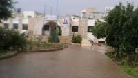 عمران.. استقالة جماعية لقيادة كلية الطب بسبب تعسفات رئيس الجامعة