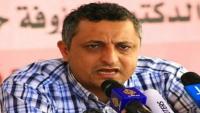 """وزير الثقافة لـ""""الموقع بوست"""": الحكومة الأمريكية تناقش فرض القيود على الآثار اليمنية نهاية أكتوبر"""