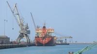 الحوثيون يعلنون عن وصول سفينة وقود إلى ميناء الحديدة