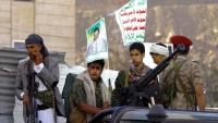 تقرير حقوقي: حماعة الحوثي ترتكتب 922 حالة انتهاك لحقوق الإنسان في ذمار