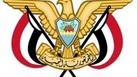 الخدمة المدنية: الاثنين القادم إجازة رسمية بمناسبة الذكرى الـ56 لثورة 14 أكتوبر