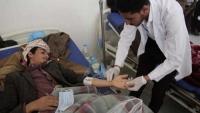 موظفو القطاع الصحي بصنعاء يبدؤون إضرابا شاملا عن العمل