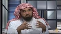 """تأجيل """"مفاجئ"""" للنطق بالحكم على سلمان العودة"""