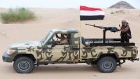 معهد إسرائيلي: تباين أجندات السعودية والإمارات في اليمن سيعطل الجهود في مواجهة إيران (ترجمة خاصة)