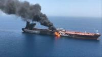 """انفجار ناقلة إيرانية قبالة ميناء جدة السعودي.. و""""عمل إرهابي"""" محتمل"""