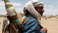 عمران .. مسلح حوثي يقتل والدته وشقيقته رفضتا دفع مقتنياتهن من الذهب مجهود حربي