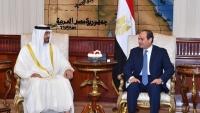 هل تهدد استثمارات الإمارات أمن مصر القومي؟