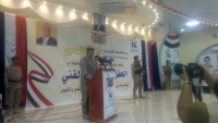 وزير الدفاع يؤكد على التصدي لأي مشروع داخلي أو خارجي لتمزيق اليمن