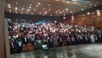 الجالية اليمنية في تركيا تحتفي بالذكرى الـ57 للثورة اليمنية