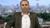 """نقابة الصحفيين تدين الاعتداء على منزل الحداد واستهداف مراسل """"بلقيس"""" في حجة"""