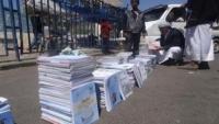 سوق سوداء للكتب.. ومواطنون يشتكون من عدم حصول أبنائهم على الكتاب المدرسي