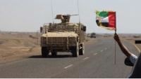 صحيفة لندنية: قوات سعودية تتسلم مقر قيادة التحالف في عدن من نظيرتها الإماراتية