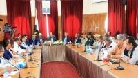 لقاء وزاري بسيئون يناقش عددا من القضايا الخدمية في وادي حضرموت