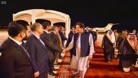 خان يصل إلى السعودية لمتابعة جهود خفض التوتر مع إيران