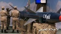أغلبها كورية.. كيف حصل الحوثيون على هذه الترسانة المتطورة من الصواريخ البالستية والكروز؟ (ترجمة خاصة)