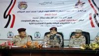 المقدشي: لن يستقر اليمن إلا باستعادة الشرعية ومؤسسات الدولة
