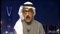 كاتب سعودي يدعو الإمارات إلى دعم جهود السعودية لإبرام اتفاق جدة