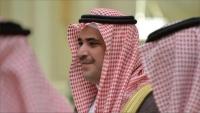 سفير سعودي يكشف عن مكان سعود القحطاني