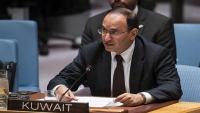 الكويت تطالب بتمثیل عربي في فئة المقاعد الدائمة لمجلس الأمن
