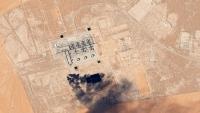 هجوم أرامكو.. كيف استطاع الحوثيون ضرب السعودية بأكثر أصولها قيمة؟ (ترجمة خاصة)