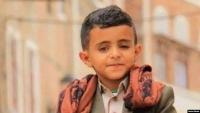 """صنعاء .. طفل الغناء """"بائع الماء"""" يواجه أباه في المحكمة"""